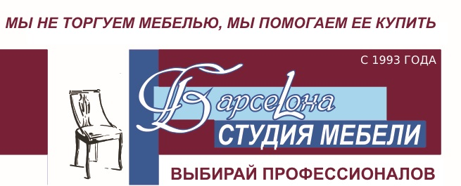 Стул DC-9505 серо-голубой купить в салоне-студии мебели Барселона mnogospalen.ru много спален мебель Италии классические современные